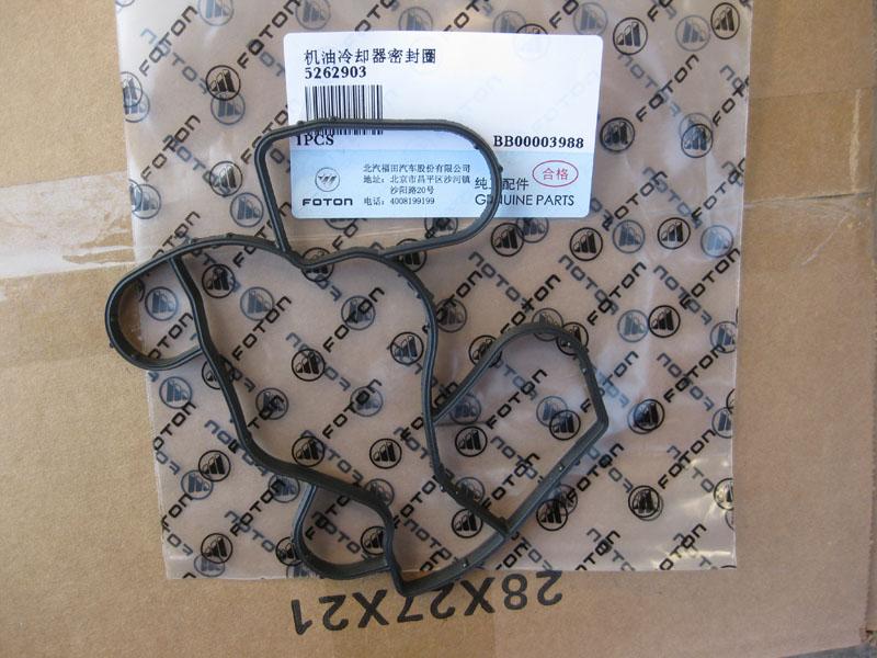 Прокладки на теплообменник фото газовые теплообменники отопительные